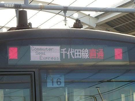 小田急電鉄 東京メトロ千代田線直通 通勤準急 我孫子行き2 E233系2000番台