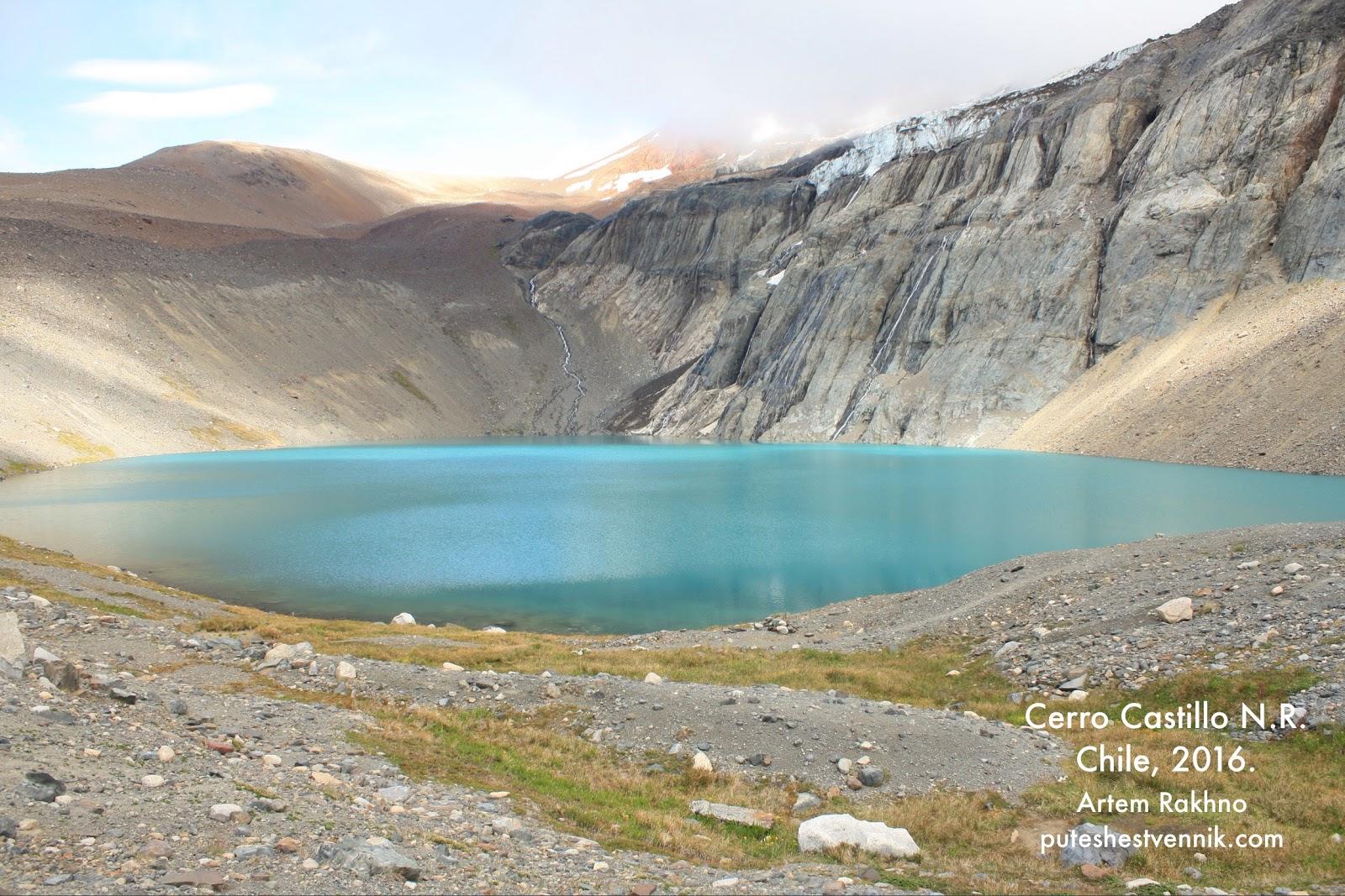 Горное озеро в Чили