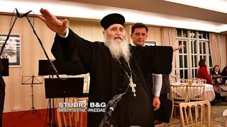 Π. Γεβράσιος Ραπτόπουλος: Πάνω από την αγάπη δεν υπάρχει ομορφότερη ζωή!