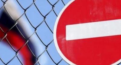 Кабмин вводит с 1 августа специальные пошлины на все российские товары