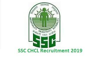 SSC CHSL Recruitment 2019