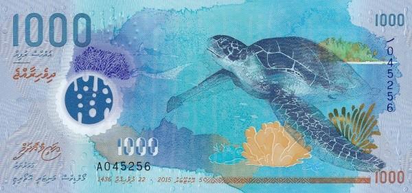 Maldives 1000 Rufiyaa Polymer Banknote 2015 Sea turtle