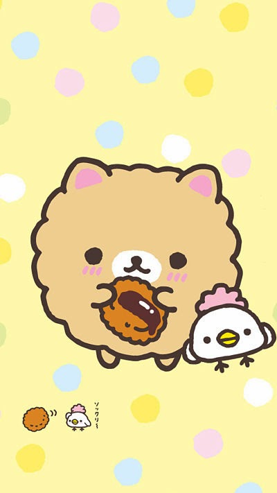Asian dreams kawaii wallpapers for ur phone kawaii - Cute asian cartoon wallpaper ...