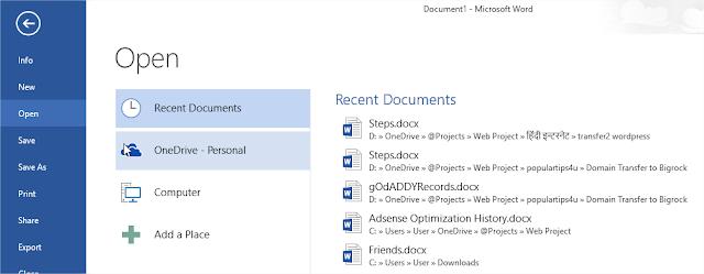 डॉक्यूमेंट कीबोर्ड शॉर्टकट ओपन