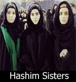 http://www.shiavideoshd.com/2016/03/hashmi-sisters-video-nohay-2009-to-2016.html