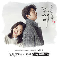 Download Lirik Lagu STAY WITH ME – Chanyeol (EXO) ft Punch (Ost. Goblin Part 1) [ROMANIZATION + ENGLISH]