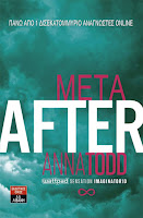 http://www.culture21century.gr/2015/08/after-anna-todd-book-review.html