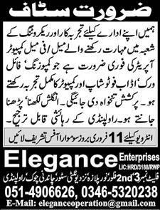 Male Female Computer Operator Jobs in Rawalpindi 10 Feb 2019