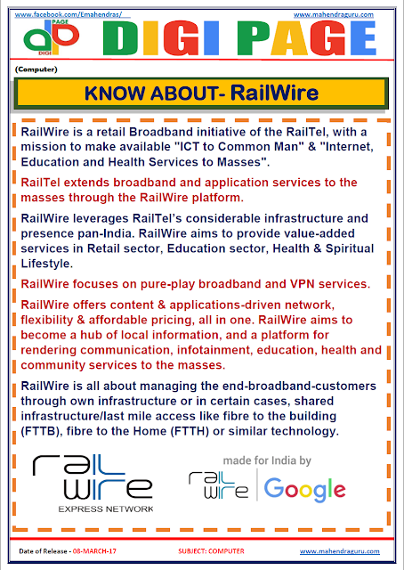 DP | RAILWIRE | 08 - MAR - 17