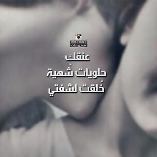 صور بوس , أجمل صور قبلات , كلام وصور عن القبلة والبوس