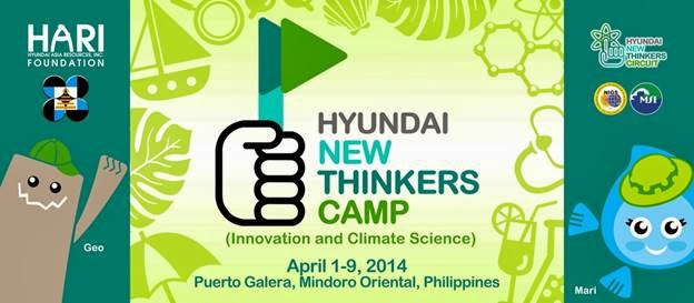 Hyundai New Thinkers Camp