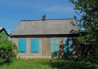 Дружківка. Селище Яковлівка. Стара забудова