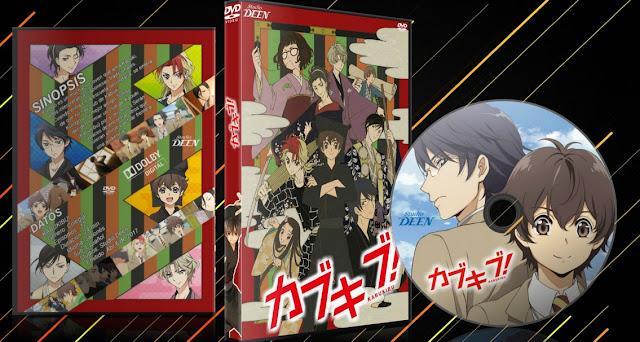 Kabukibu!   Cover DVD  