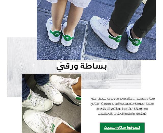 أحذية اديداس ستان سميث | تسوق حذاء ستان سميث | اديداس اوريجينالز