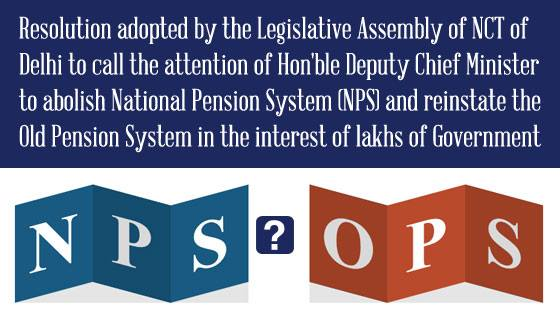 National-Pension-System-Old-Pension-System