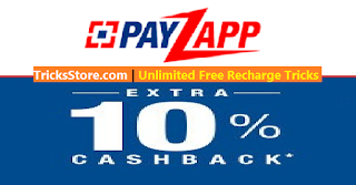 payzapp free coupon codes and vouchers free recharge trick
