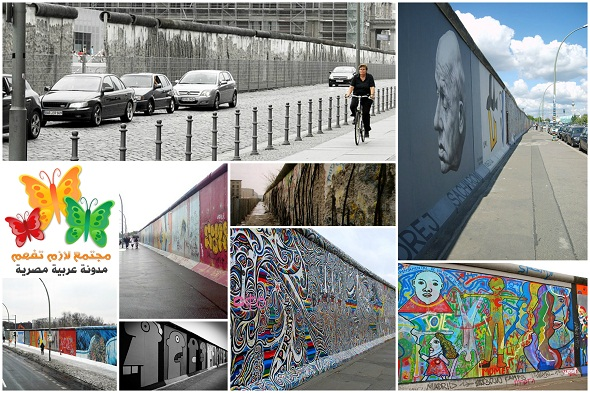 what-is-Berlin-wall-definition-ما-هو-تعريف-جدار-برلين