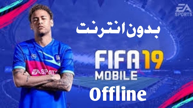 FIFA 19 MOD FIFA 14 UCL Edition Android Offline 1.4GB New Face Kits & Transfers Update Best Graphics