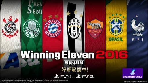 Winning Eleven PS2 Tak Terkalahkan