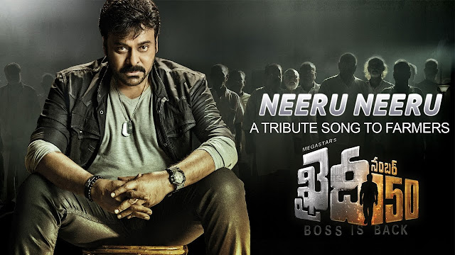 Neeru Neeru Full Song With Lyrics From Khaidi No 150