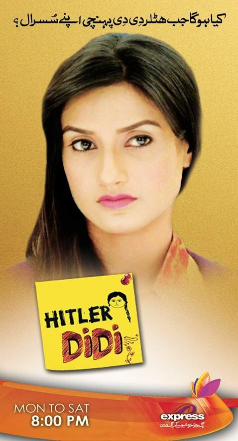 Zee tv drama Hitler didi on Pakistani channel Express Tv