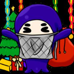 Follow Ninja TACO spend Christmas
