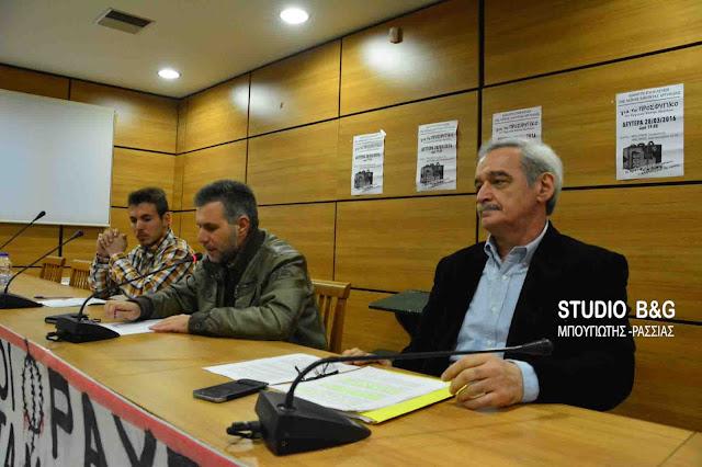 Ερώτηση Ν. Χουντή προς την Κομισιόν για την ΣΔΙΤ των απορριμμάτων στην Πελοπόννησο