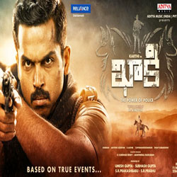 Khaki (2017) Telugu Movie Audio CD Front Covers, Posters, Pictures, Pics, Images, Photos, Wallpapers