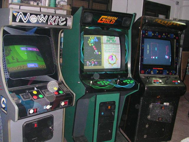 Inventatelos Maquina Recreativa Arcade