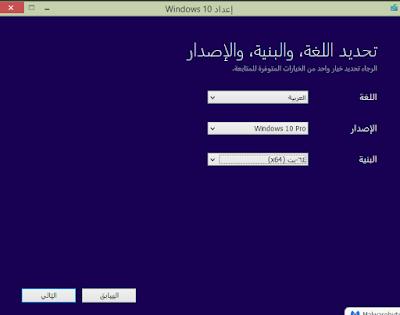 تحميل برنامج تفعيل ويندوز 7 لجميع النسخ مجانا