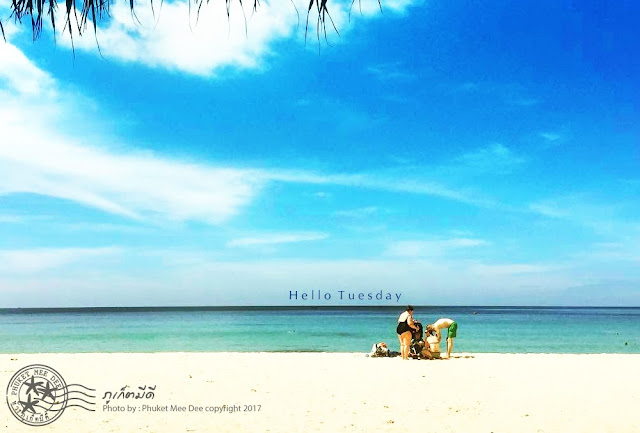 หาดสุรินทร์ ภูเก็ต Surin Beach Phuket
