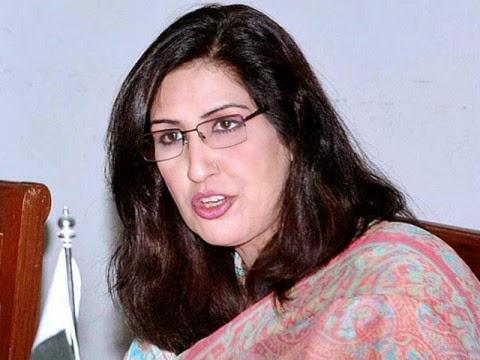Hottest Female Politicians Of Pakistan B Amp G Fashion
