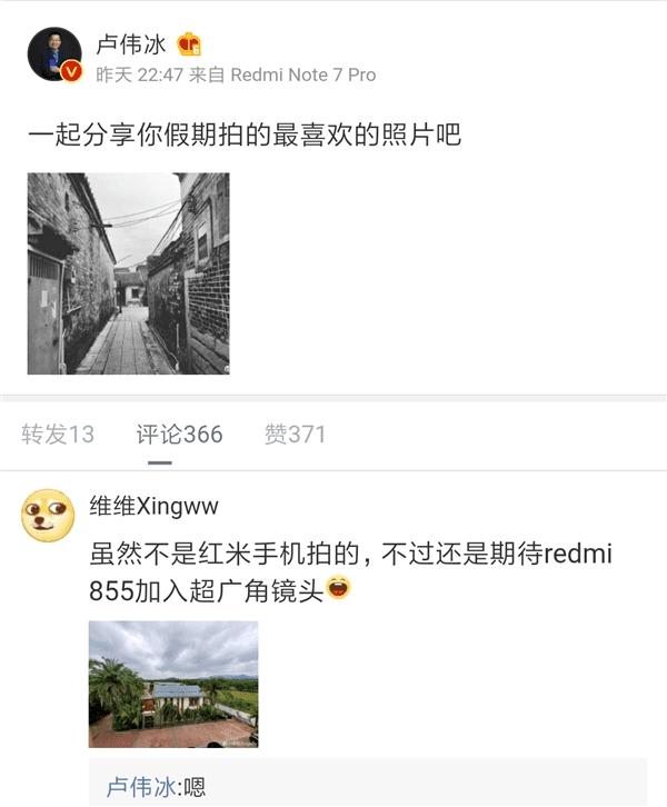 Redmi General Manager Lu Weibing on Weibo