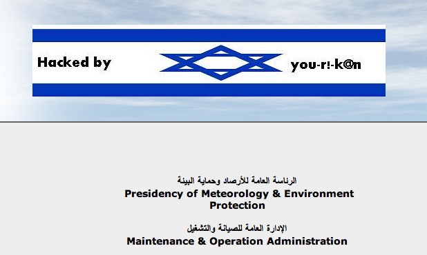 Saudi Presidency of Meteorology & Environment Protection Hacked