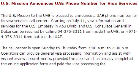 usa embassy in dubai abudhabi qatar uae contact number