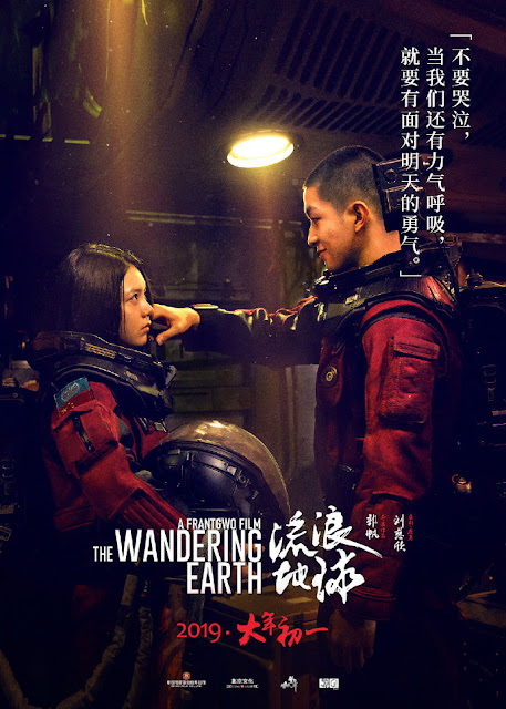 The Wandering Earth Chinese sci fi movie Qu Chuxiao Zhao Jinmai