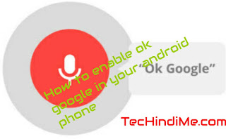 How to Enable ok google in your smartphone in hindi