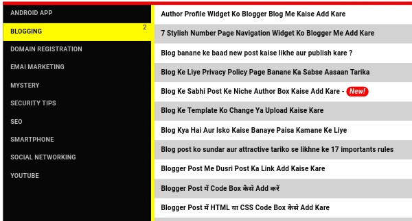 newfeatureblog-html-sitemap-page-demo