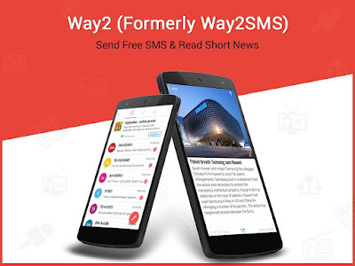 Way2SMS-v4.05-AdFree-Modded-Send-Free-SMS-Texts-(India-Only)-APK-Screenshot-www.paidfullpro.in