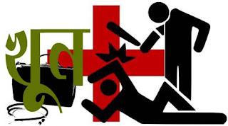সখীপুরে ভাতিজার হাতে চাচা খুন ! মির্জাপুরের ওসির প্রত্যাহার ও খুনিদের বিচার দাবি স্বজনদের