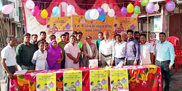 पल्स पोलियो अभियान में परिषद ने बच्चो को लाकर दवाई पिलवाई, राष्ट्रीय अभियान में किया सहयोग