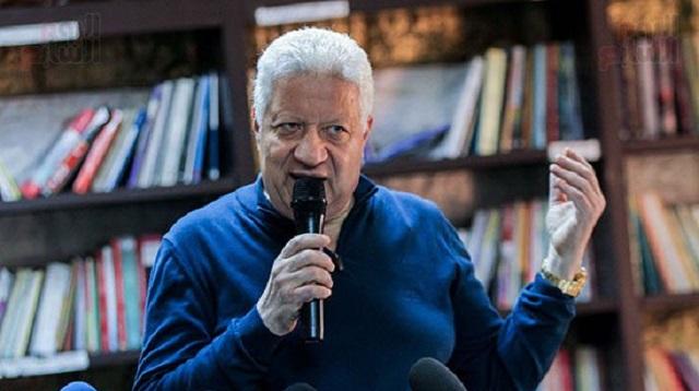 أزمة جديدة بين الزمالك و اللجنة المنظمة للبطولة العربية