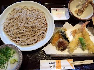 Tenzaru Soba ; Tempura and Soba Noodles
