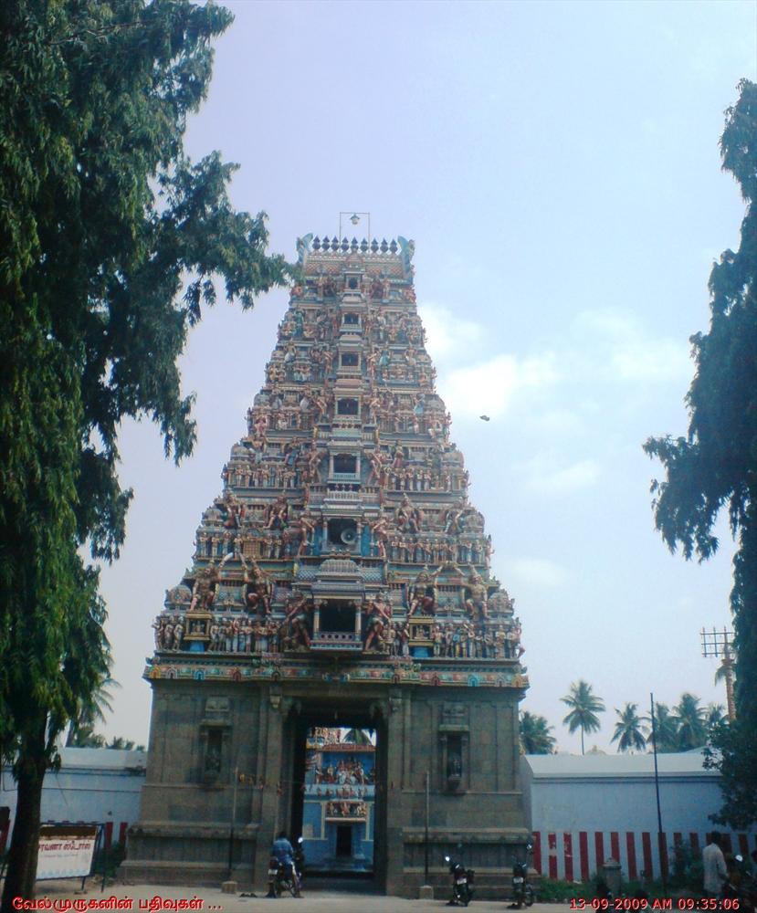 Kovur Shiva Temple