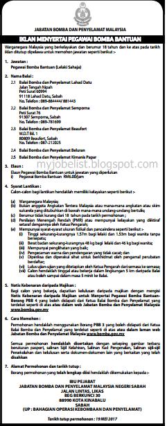 Jawatan Kosong Jabatan Bomba dan Penyelamat Malaysia Mei 2017
