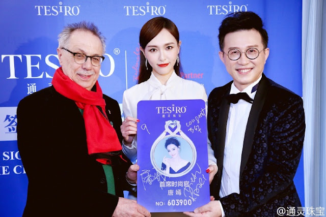 Tiffany Tang Tesiro Jewelry Ambassador