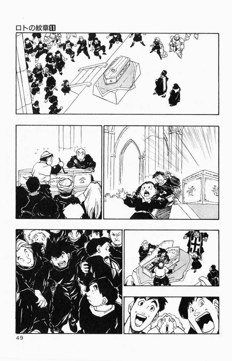 Dragon Quest: Emblem of Roto chap 38 trang 43