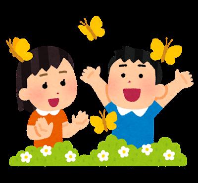 蝶と遊ぶ子供のイラスト