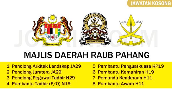 Majlis Daerah Raub