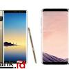 Perbandingan Samsung Galaxy Note 8 dan Galaxy S8